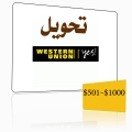 western union 501$ -1000$